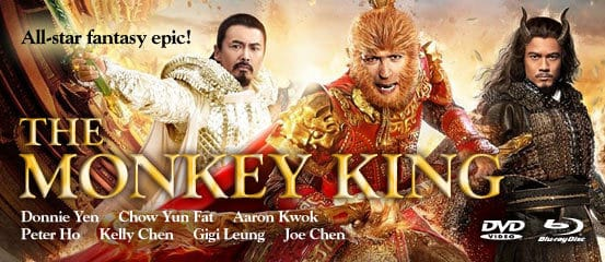 The Monkey King (Roi Singe)