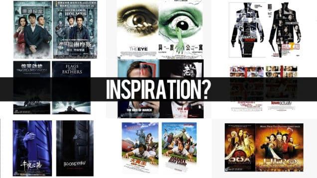 La sélection de 23 affiches chinoises plagiées de film connu