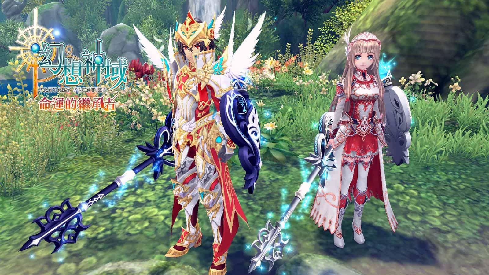 [Aura Kingdom] De nouveaux objets sur Aura Kingdom !