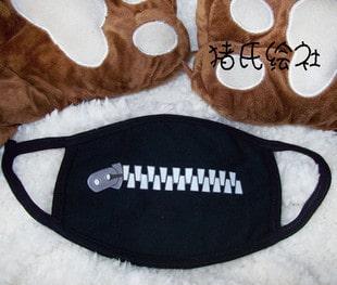 masque chirurgical manga
