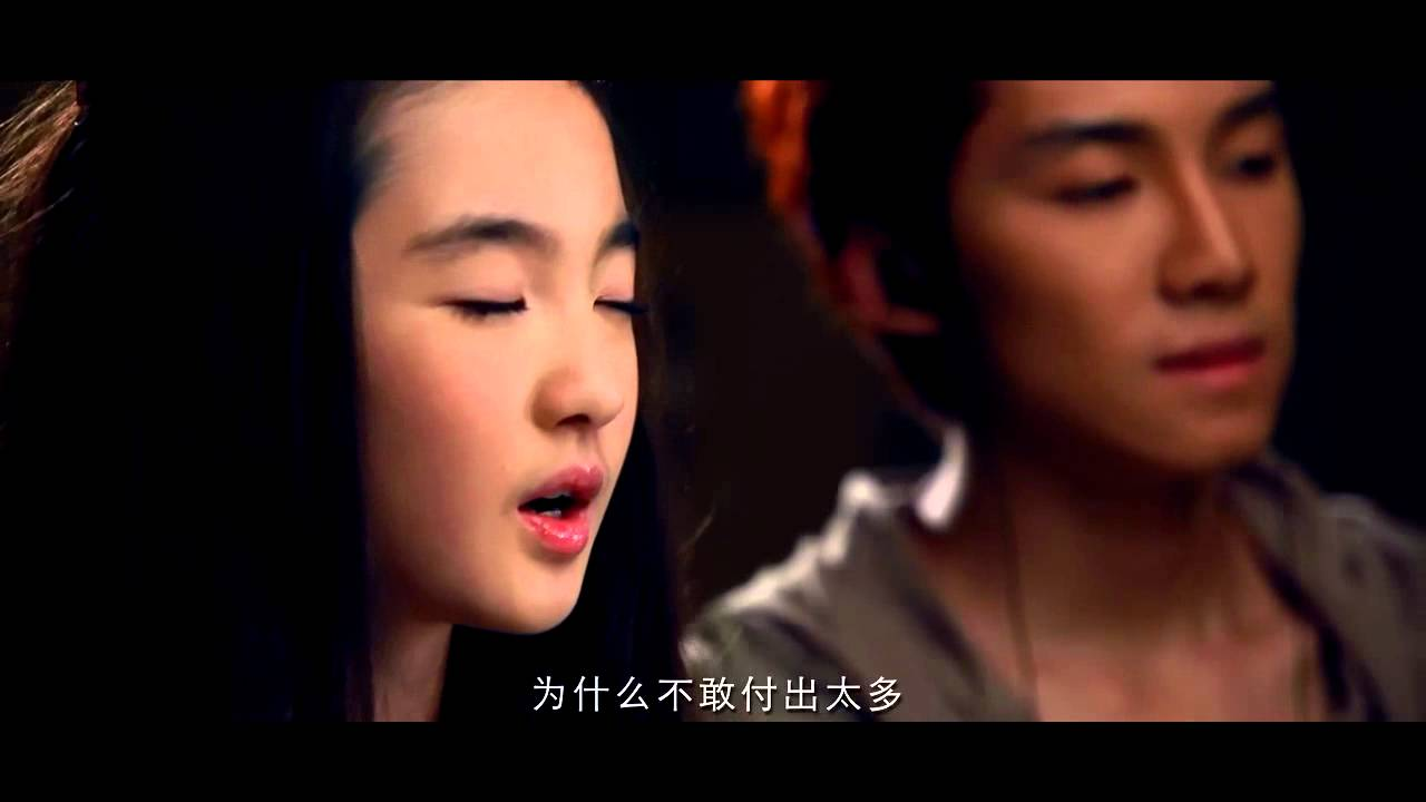 Un couple de chanteur qui scandalise la Chine