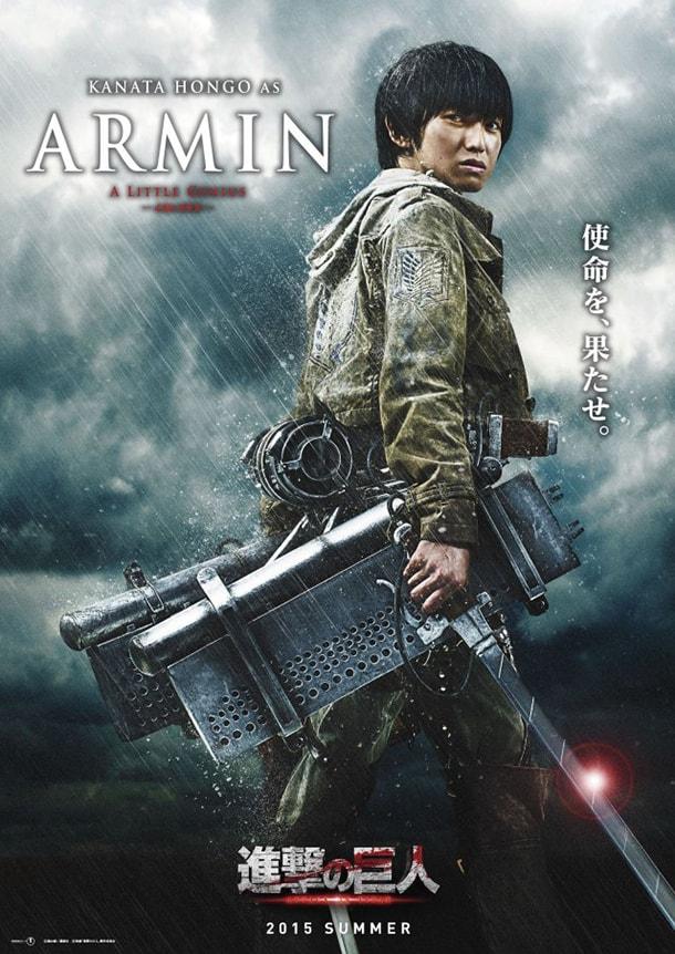 Armin_hongo