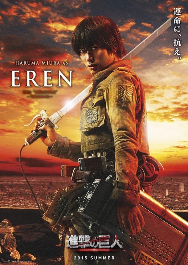 Eren_haruma