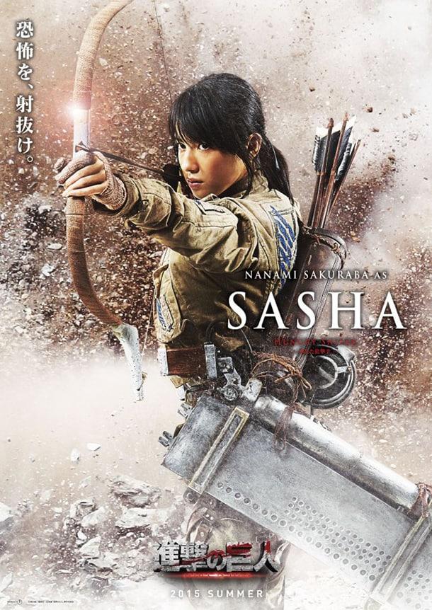 Sacha_sakuraba