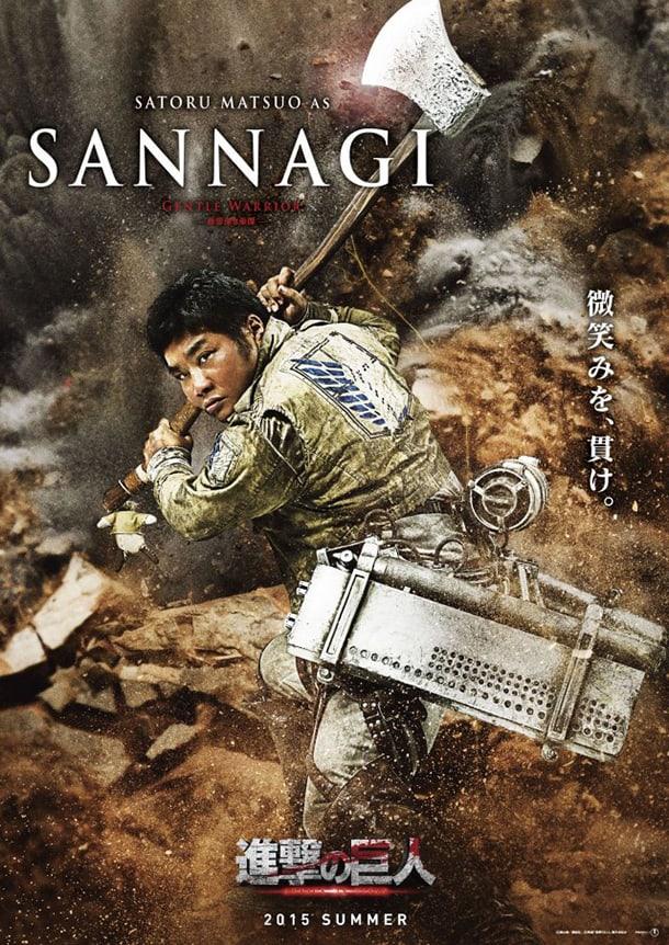 Sannagi_matsuo