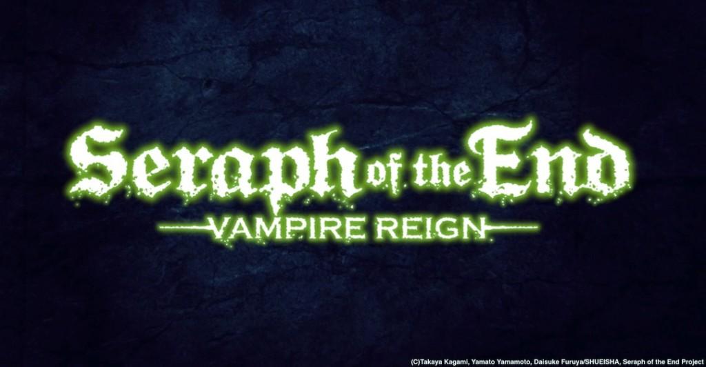 Seraph_logo_image_copyright