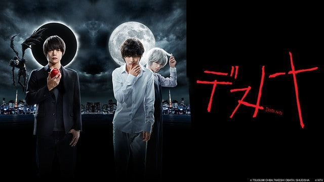 [SERIE] Death Note (2015)
