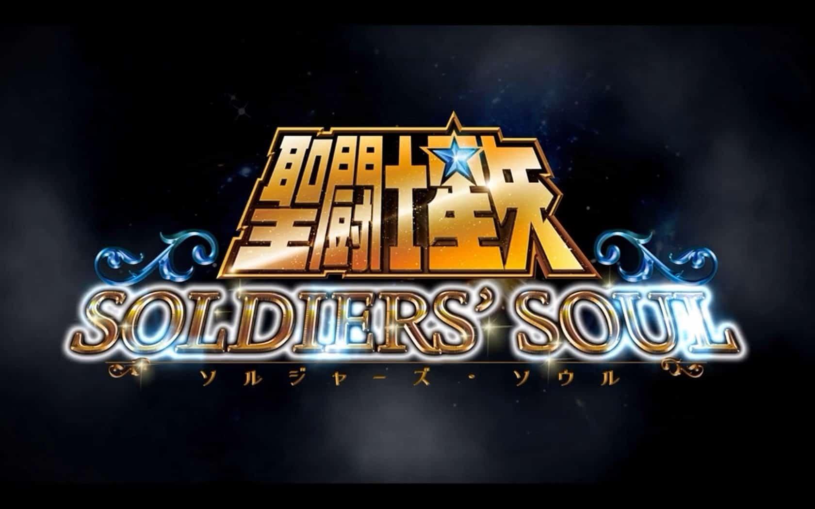 [TOURNOI] Saint Seiya Soldiers' Soul