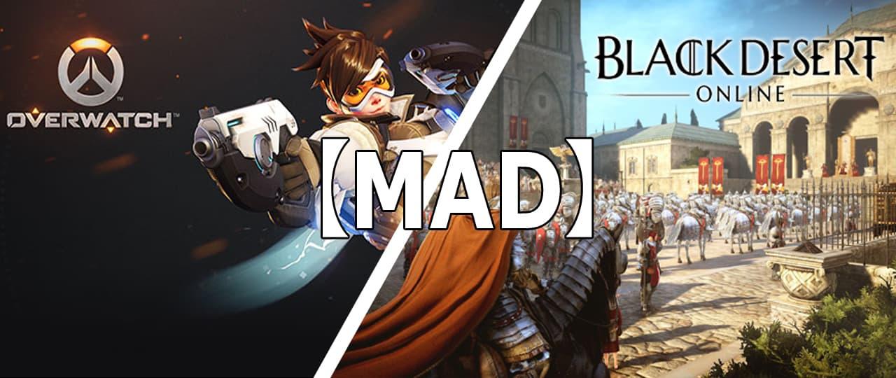 La reprise des【MAD】
