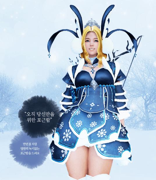 [BLACK DESERT ONLINE KOREA] 26/08/2016 : De nouveaux costumes chez les coréens !