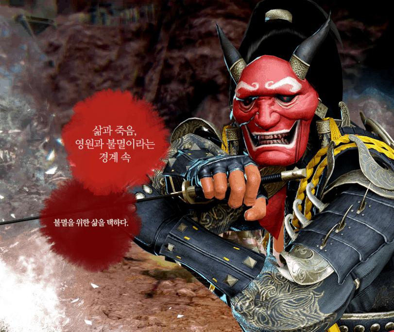 [BDO KR] : Les skins du Ninja