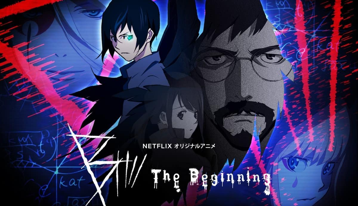 [NETFLIX] B – The Beginning