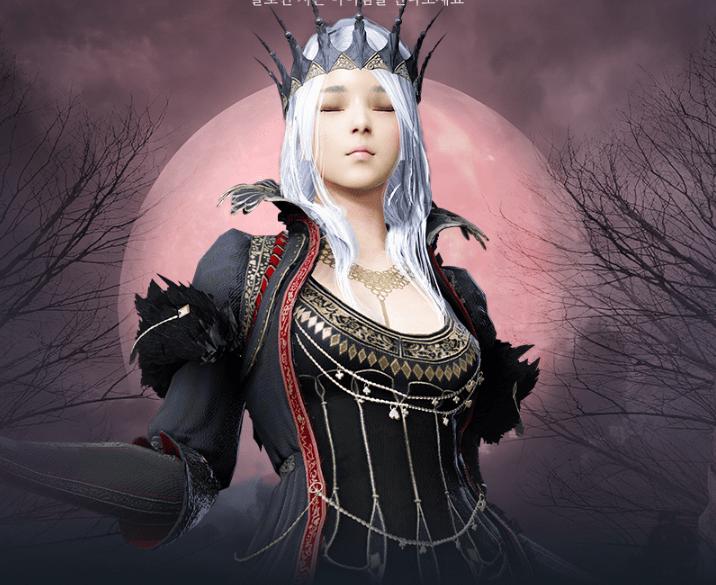 [BDO KR] : Halloween approche, de nouveaux costumes et pets font leur apparition