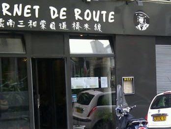 Carnet de route – Un bon restaurant chinois en dehors du 13ème