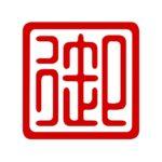 Les Saveurs Du Sichuan