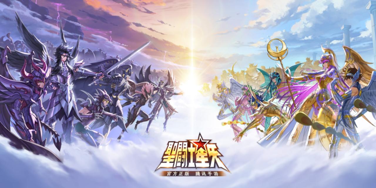 Pleins d'images pour fêter la pre-inscription du jeu Saint Seiya: Knights of the Zodiac