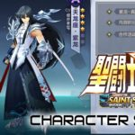 Saint Seiya Awakening – Les costumes de la version chinoise